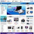 디지털마켓