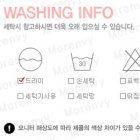 세탁 정보표1