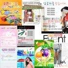 스페셜세트 팝업9종