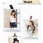 모델사이즈표 10