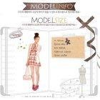 모델사이즈표 11