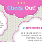 쇼핑가이드 구름송송 분홍