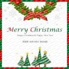 팝업 크리스마스2