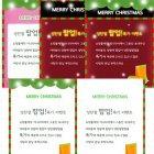 크리스마스팝업5종세트