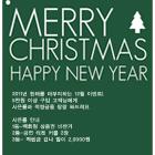 크리스마스팝업01 GREEN