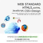 HTML 코딩대행 서비스