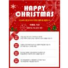 크리스마스 팝업 52