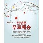 심플한 아띠팝업5