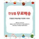 심플한 아띠팝업7