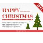 크리스마스 팝업 54