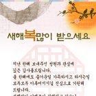 새해팝업03