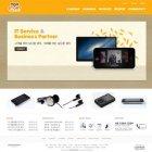 기업표준형 홈페이지03
