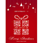 크리스마스02