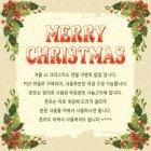크리스마스 팝업15