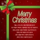 크리스마스 팝업16