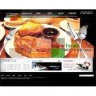 음식점 166