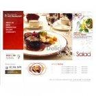 음식점 199