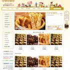 쿠키와케이크 New Ver1