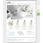 유아용품 기업 코딩