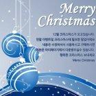 2014크리스마스배너5