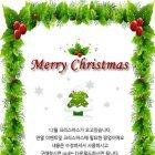 2014크리스마스배너2
