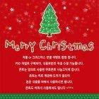 크리스마스 팝업10