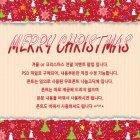 크리스마스 팝업11