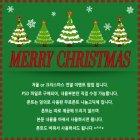 크리스마스 팝업12
