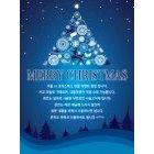크리스마스 팝업14