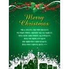 크리스마스 팝업18