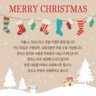 크리스마스 팝업21