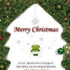2014크리스마스배너3