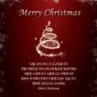 2014크리스마스배너4