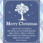 2014크리스마스배너7