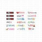 아이콘AD_소녀노트 18종