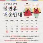 2015년 새해맞이 팝업7