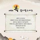 새해팝업이벤트03