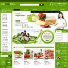 쇼핑몰_홍보 홈페이지 101