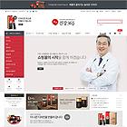 건강365 반응형 SET