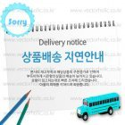 Delivery_info_2015_05
