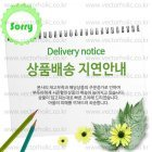 Delivery_info_2015_07