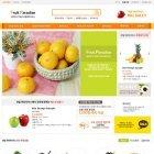 과일파라다이스 과일나라