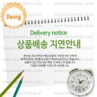Delivery_info_2015_01