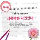 Delivery_info_2015_03