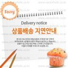 Delivery_info_2015_04