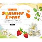 Summer_2015_107