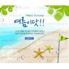 Summer_2015_108