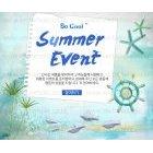 Summer_2015_74_e