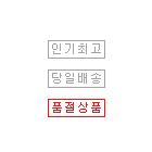 그레이라인k 아이콘15종