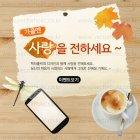 Autumn_2015_02